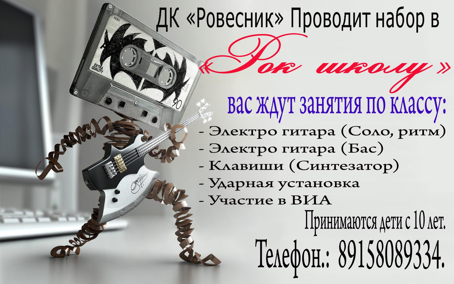 ROK-16.jpg