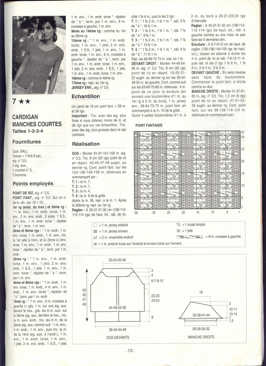 page-013.jpg