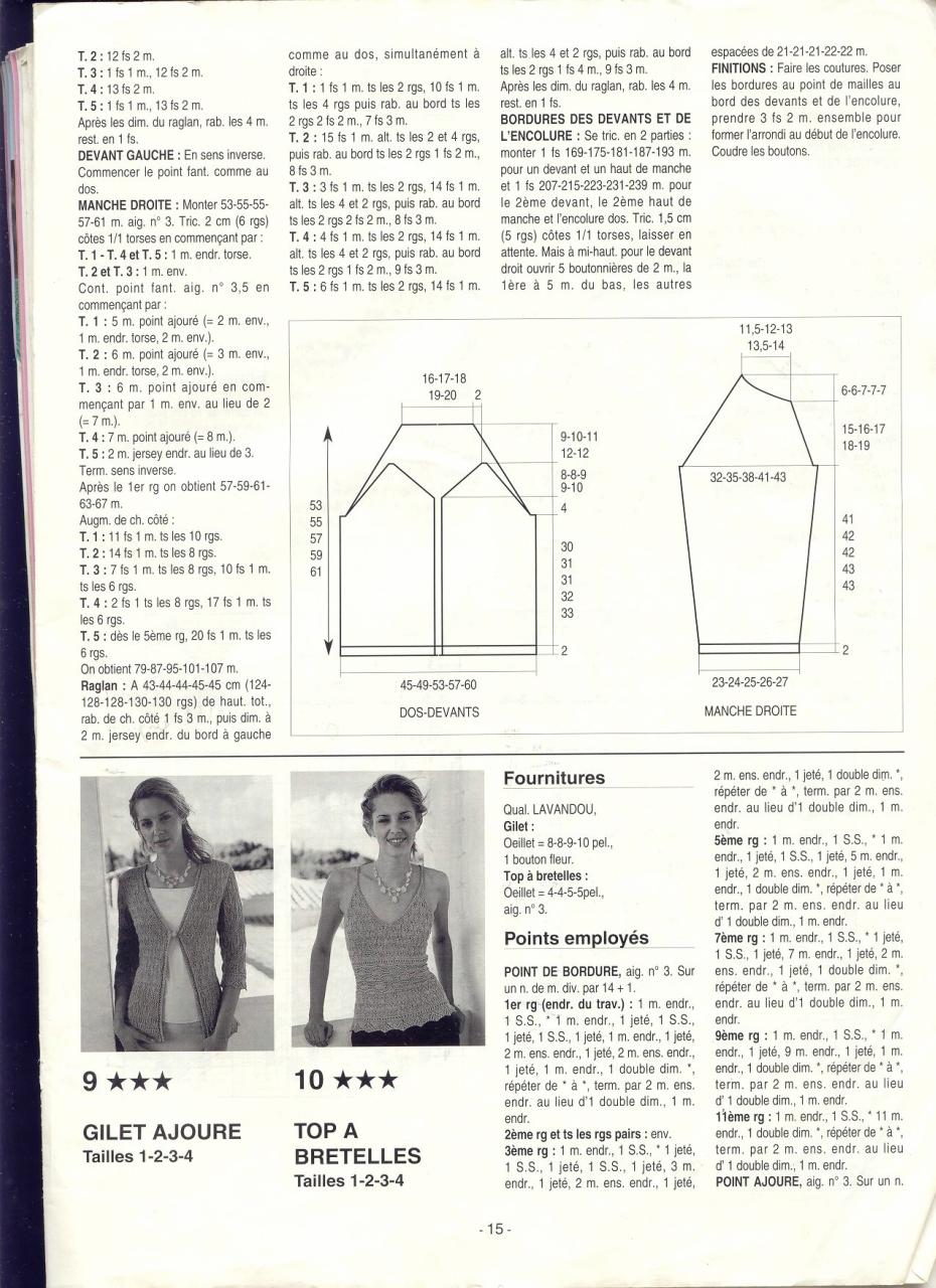 page-015.jpg