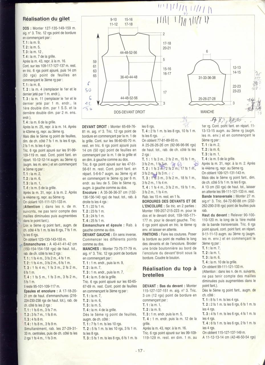 page-017.jpg