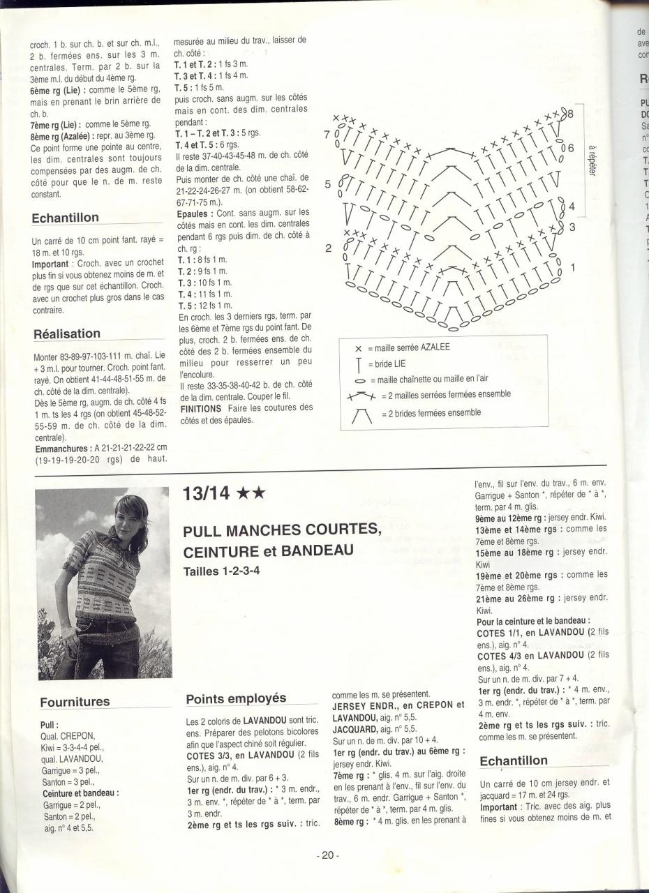 page-020.jpg