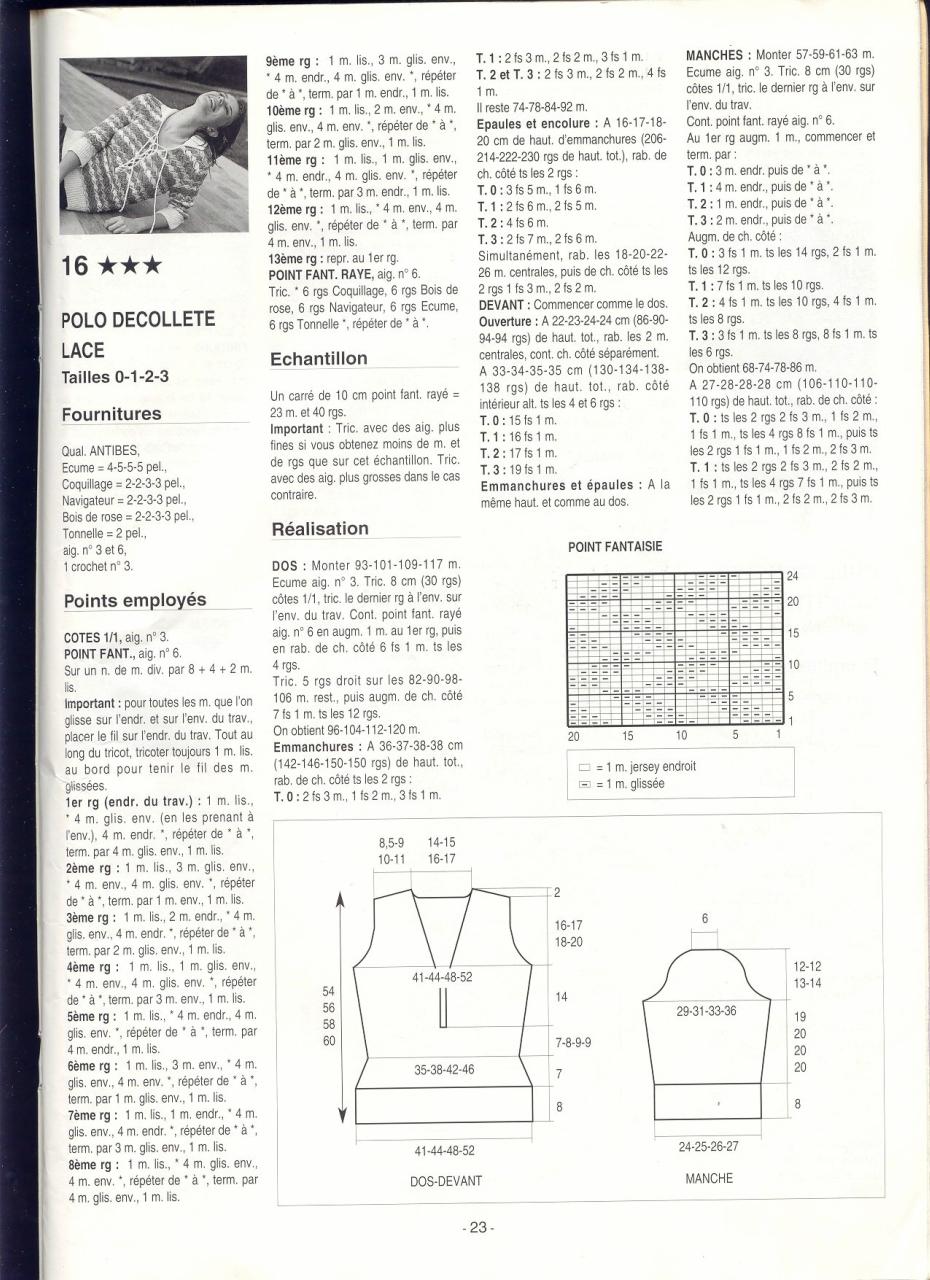 page-023.jpg