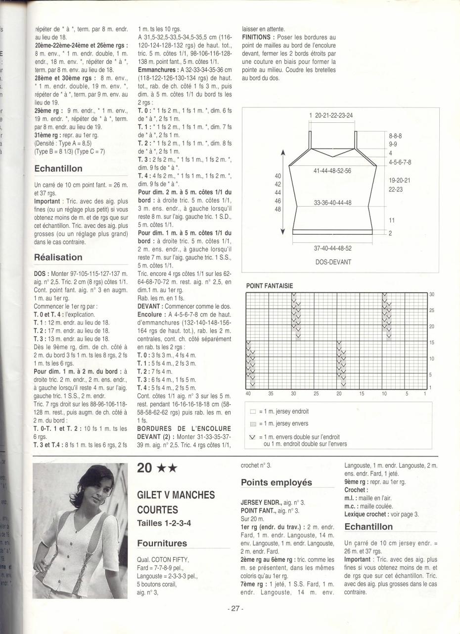 page-027.jpg