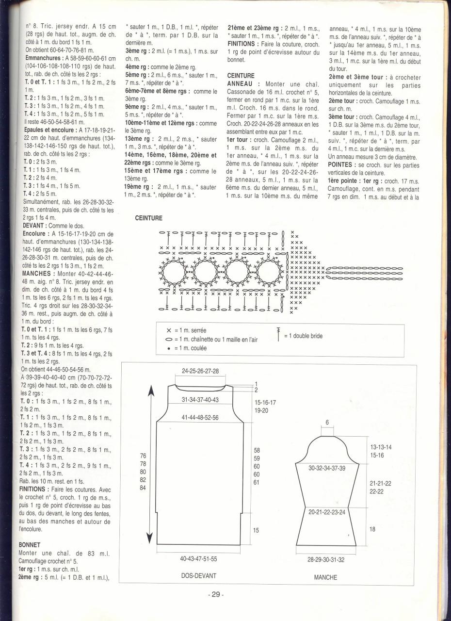 page-029.jpg