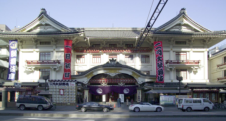 Kabukiza1044.jpg