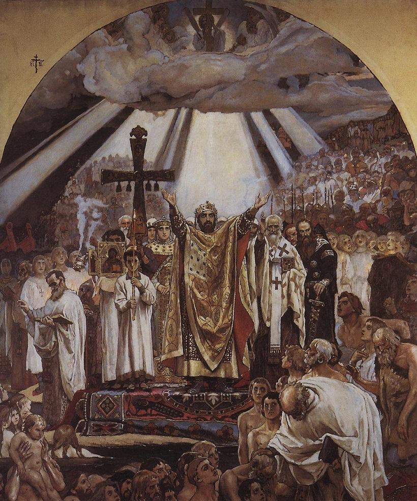 KRESENIE_RUSI-FRESKA-RABOTY-V.-M.-VASNETOVA-V-KIEVSKOM-VLADIMIRSKOM-SOBORE.-1895-1896.jpg